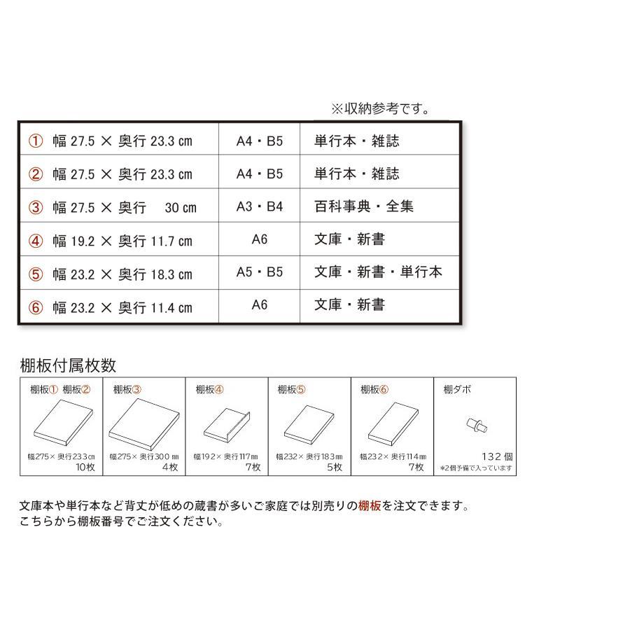 スライド書棚 スライド600 本棚 日本製 アイランド社製  ガラス扉付き 大量収納 |kaguranger|11