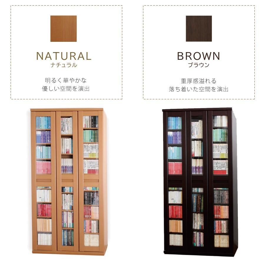 スライド書棚 スライド600 本棚 日本製 アイランド社製  ガラス扉付き 大量収納 |kaguranger|03