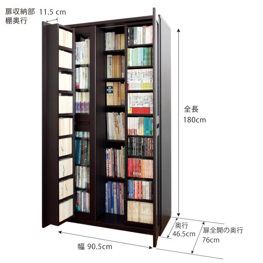 スライド書棚 スライド600 本棚 日本製 アイランド社製  ガラス扉付き 大量収納 |kaguranger|04