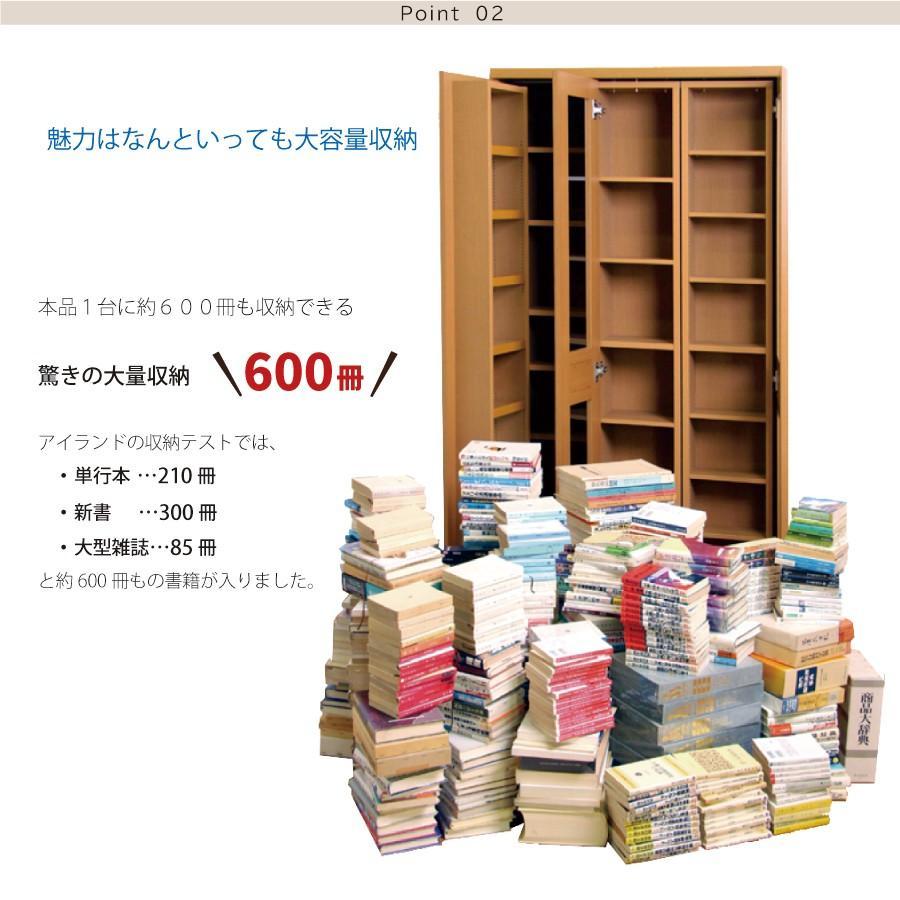 スライド書棚 スライド600 本棚 日本製 アイランド社製  ガラス扉付き 大量収納 |kaguranger|06