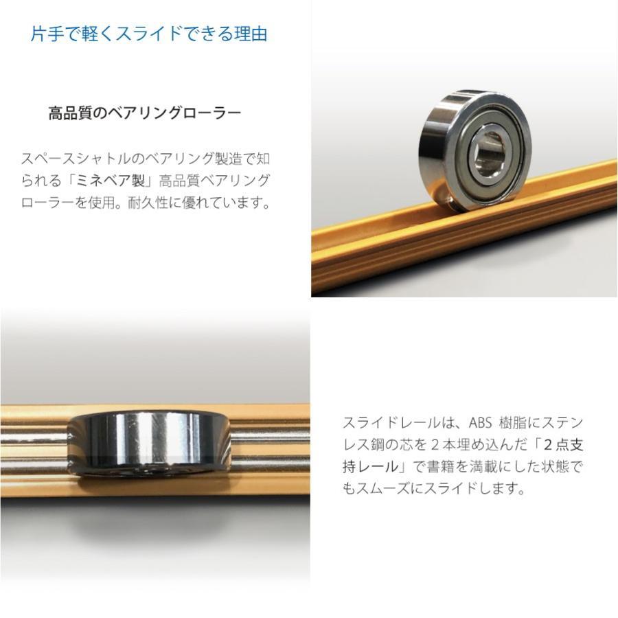 スライド書棚 スライド600 本棚 日本製 アイランド社製  ガラス扉付き 大量収納 |kaguranger|08