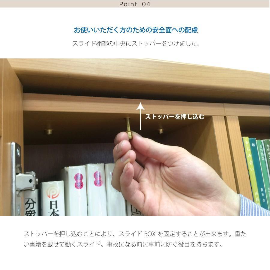 スライド書棚 スライド600 本棚 日本製 アイランド社製  ガラス扉付き 大量収納 |kaguranger|09
