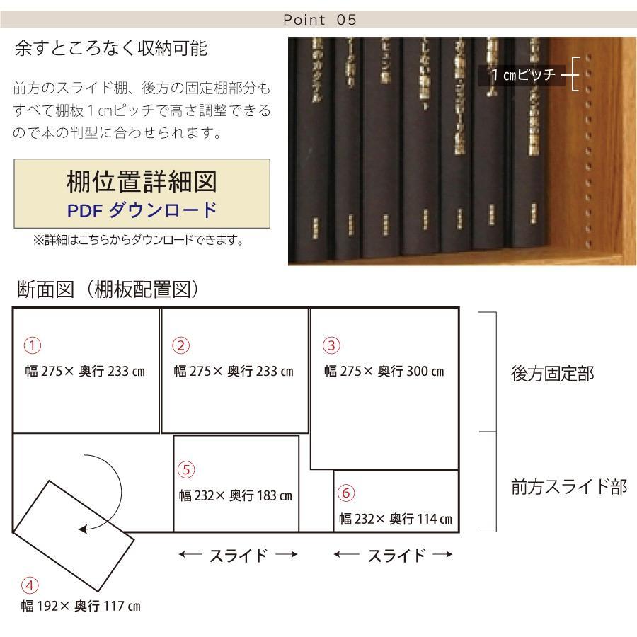 スライド書棚 スライド600 本棚 日本製 アイランド社製  ガラス扉付き 大量収納 |kaguranger|10