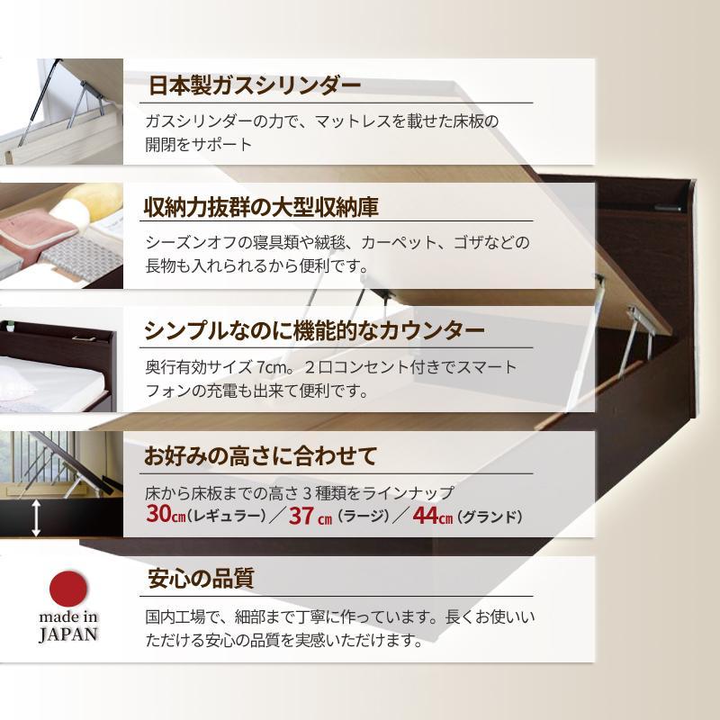 床面高さ44cm 関東設置込み  グランド セミダブル 日本製 縦開き ガス圧式  スコット ベッド 本体フレームのみ  コンセント付き|kaguranger|02