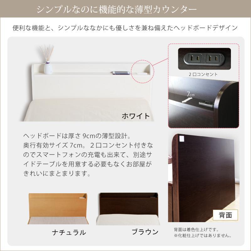床面高さ44cm 関東設置込み  グランド セミダブル 日本製 縦開き ガス圧式  スコット ベッド 本体フレームのみ  コンセント付き|kaguranger|04