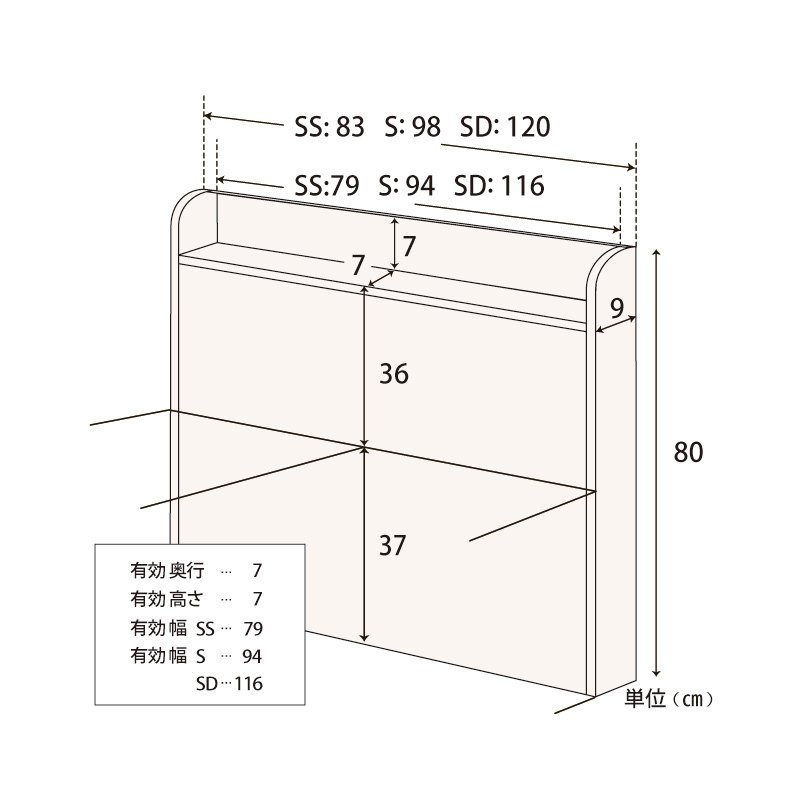 床面高さ44cm 関東設置込み  グランド セミダブル 日本製 縦開き ガス圧式  スコット ベッド 本体フレームのみ  コンセント付き|kaguranger|07