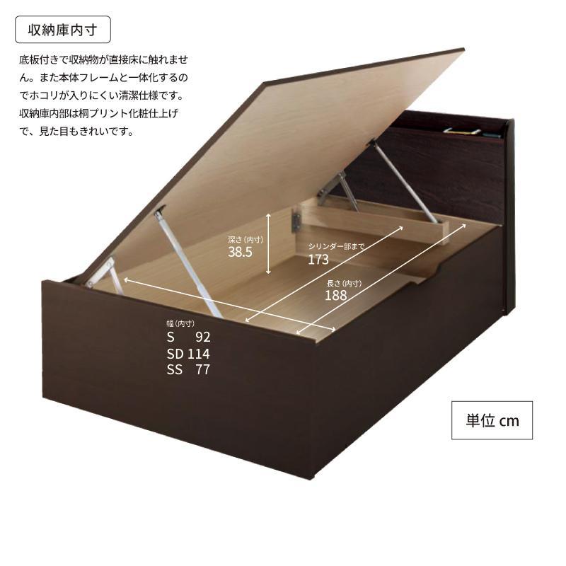 床面高さ44cm 関東設置込み  グランド  セミダブル 日本製 横開き ガス圧式  スコット  本体フレームのみ コンセント付き|kaguranger|08