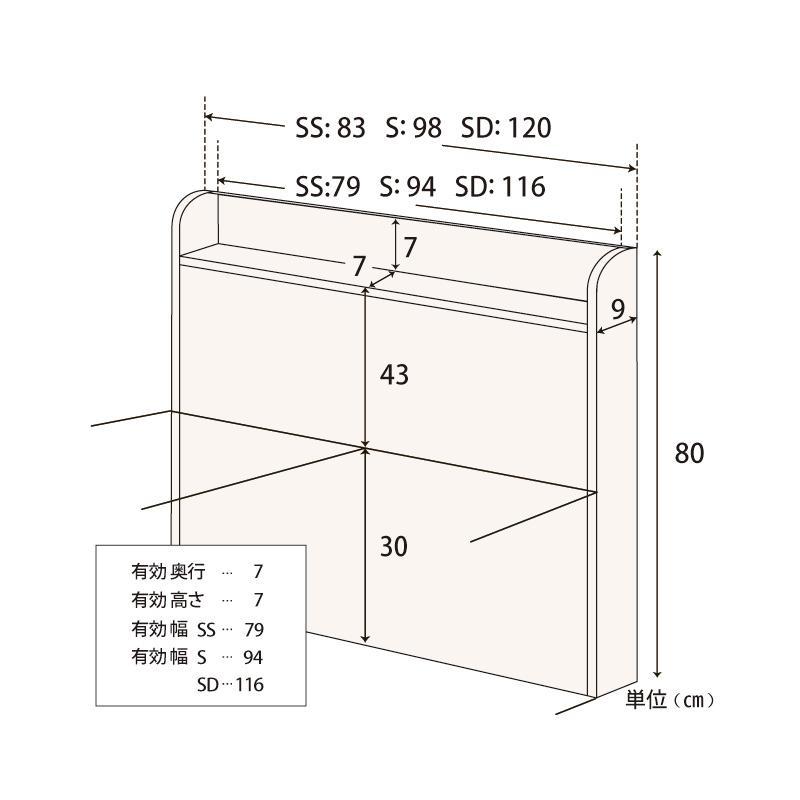 床面高さ44cm 関東設置込み  グランド  セミダブル 日本製 横開き ガス圧式  スコット  本体フレームのみ コンセント付き|kaguranger|09