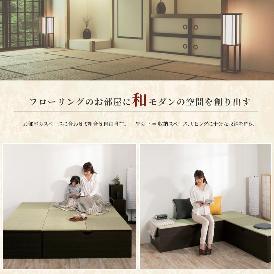 高さ40cm 120×120 ボックス収納 日本製 畳ユニット 組立式 フタ式収納 い草畳 そよ風 そよかぜ|kaguranger|02