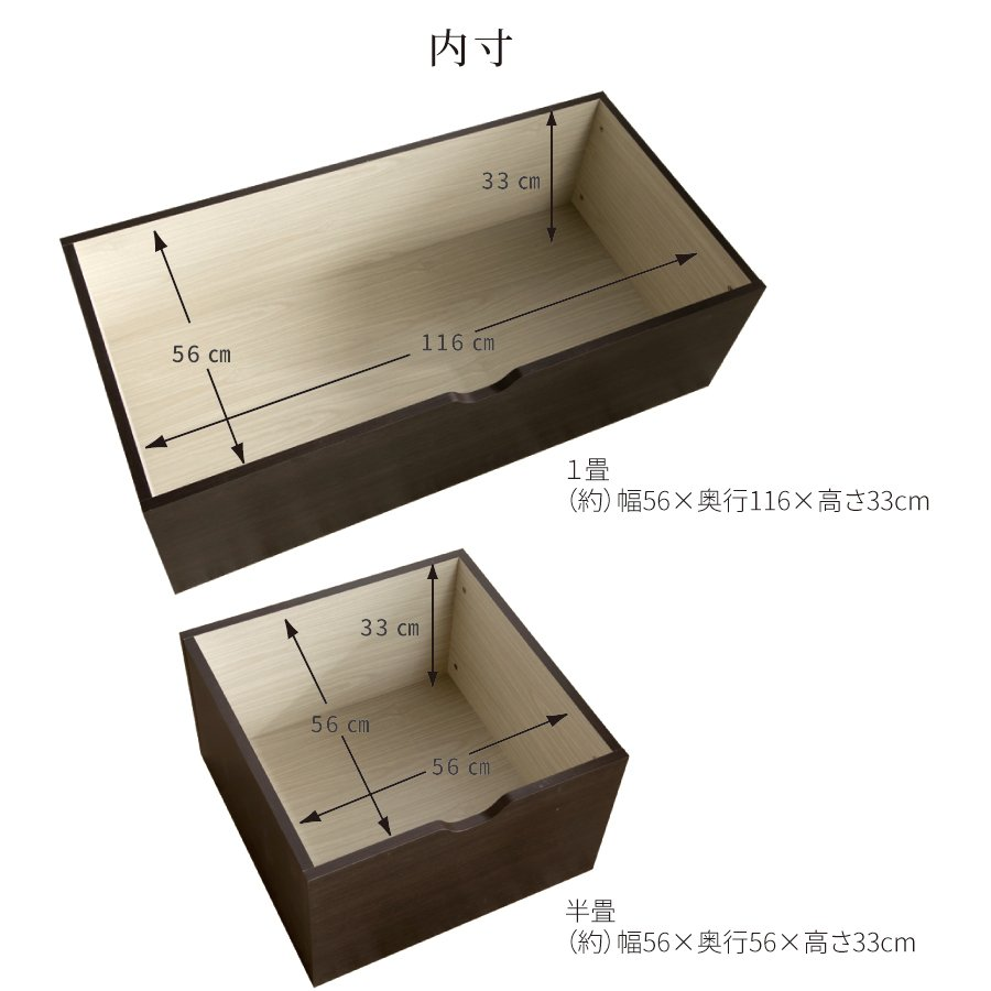 高さ40cm 120×120 ボックス収納 日本製 畳ユニット 組立式 フタ式収納 い草畳 そよ風 そよかぜ|kaguranger|15
