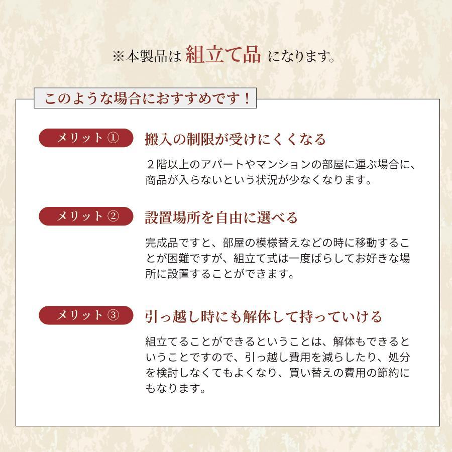 高さ40cm 120×120 ボックス収納 日本製 畳ユニット 組立式 フタ式収納 い草畳 そよ風 そよかぜ|kaguranger|06