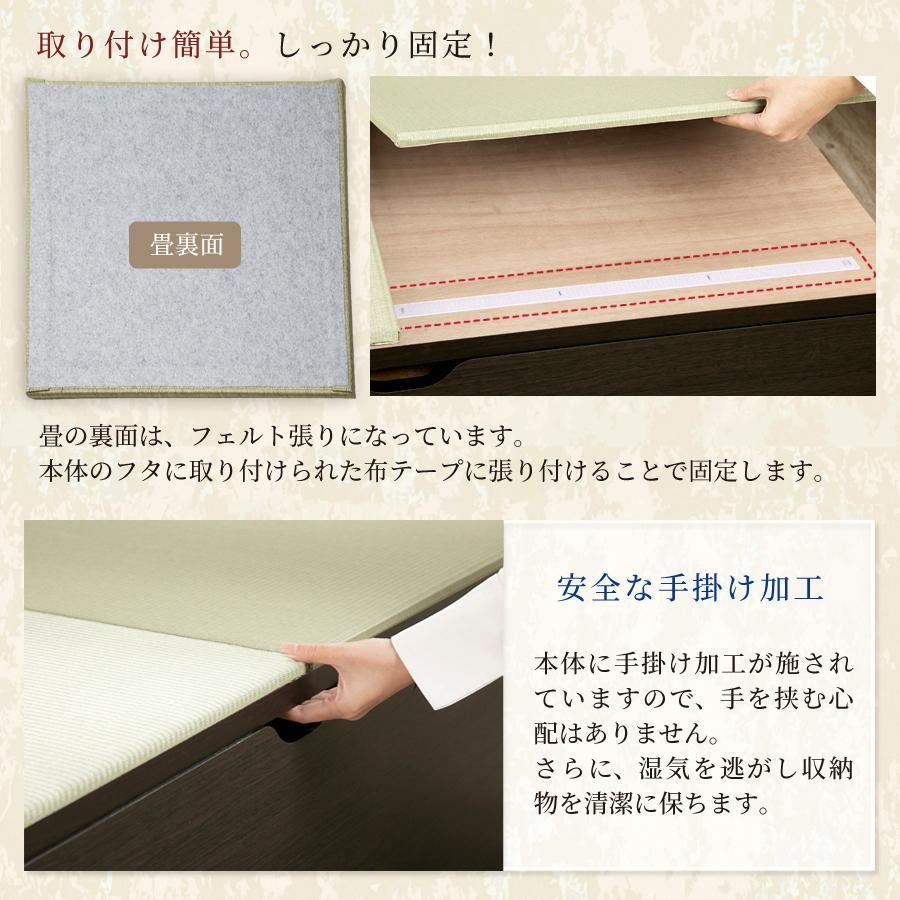 高さ40cm 120×120 ボックス収納 日本製 畳ユニット 組立式 フタ式収納 い草畳 そよ風 そよかぜ|kaguranger|07