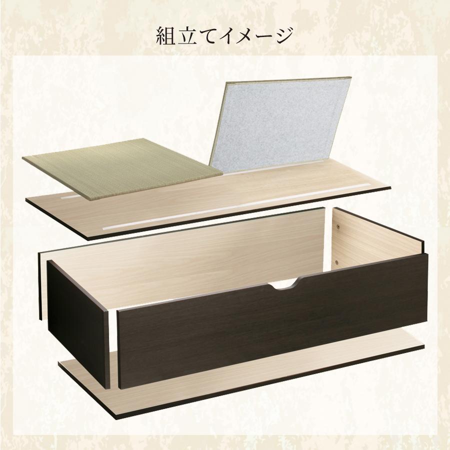 高さ40cm 120×120 ボックス収納 日本製 畳ユニット 組立式 フタ式収納 い草畳 そよ風 そよかぜ|kaguranger|08