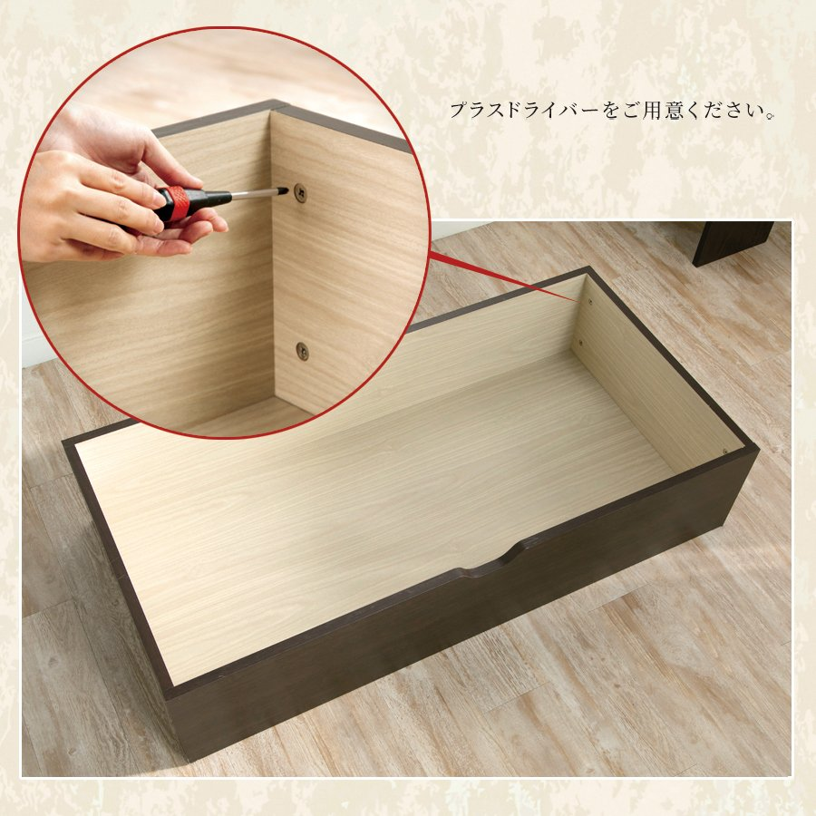 高さ40cm 120×120 ボックス収納 日本製 畳ユニット 組立式 フタ式収納 い草畳 そよ風 そよかぜ|kaguranger|09