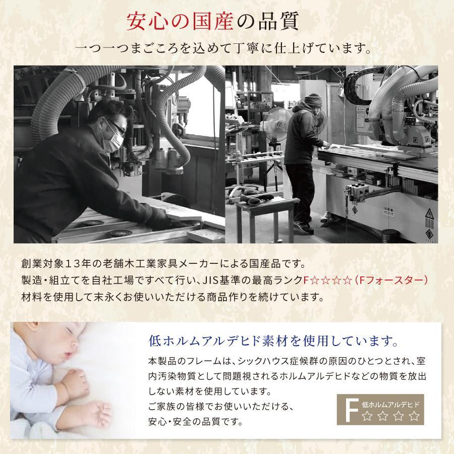 高さ40cm 120×120 ボックス収納 日本製 畳ユニット 組立式 フタ式収納 い草畳 そよ風 そよかぜ|kaguranger|10
