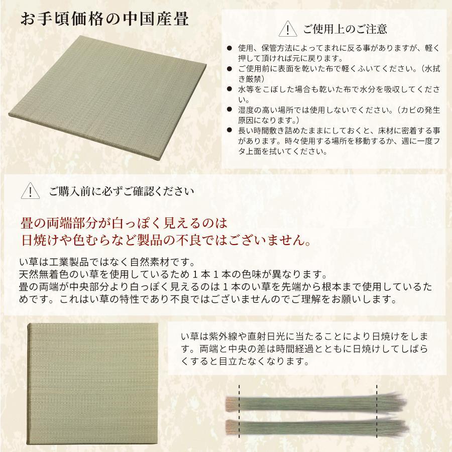 高さ40cm 180×180 ボックス収納 日本製 畳ユニット 組立式 フタ式収納 い草畳 そよ風 そよかぜ|kaguranger|12