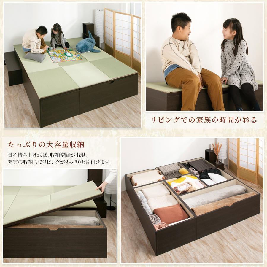 高さ40cm 180×180 ボックス収納 日本製 畳ユニット 組立式 フタ式収納 い草畳 そよ風 そよかぜ|kaguranger|03