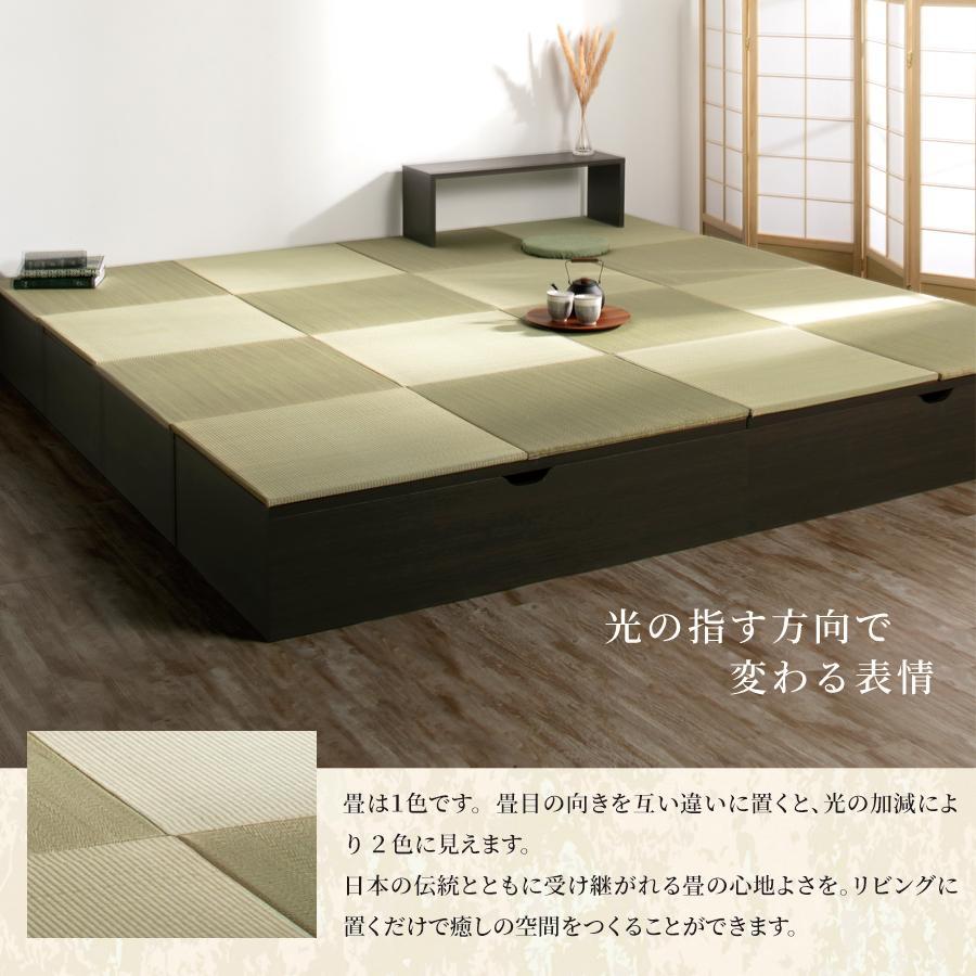 高さ40cm 180×180 ボックス収納 日本製 畳ユニット 組立式 フタ式収納 い草畳 そよ風 そよかぜ|kaguranger|04