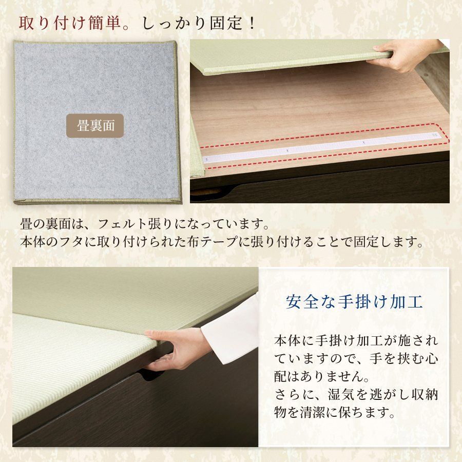 高さ40cm 180×180 ボックス収納 日本製 畳ユニット 組立式 フタ式収納 い草畳 そよ風 そよかぜ|kaguranger|07