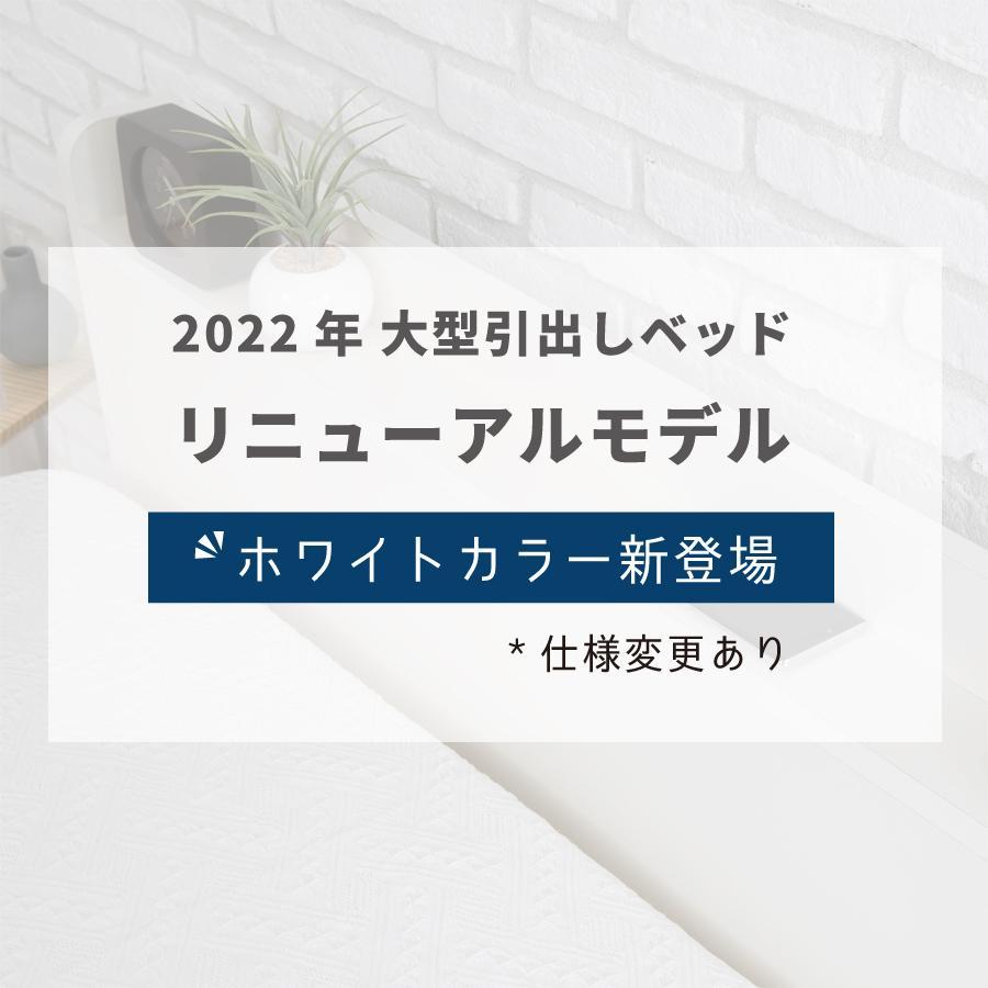 すのこベッド シングル 収納ベッド スノコベッド 日本製 大型引出 OHS 引き出し付き 大容量  フラット パネル 本体フレームのみ|kaguranger|02
