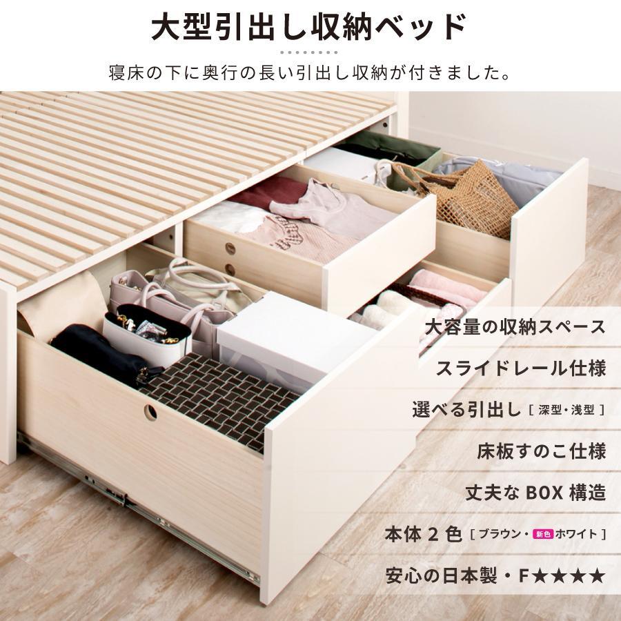 すのこベッド シングル 収納ベッド スノコベッド 日本製 大型引出 OHS 引き出し付き 大容量  フラット パネル 本体フレームのみ|kaguranger|03