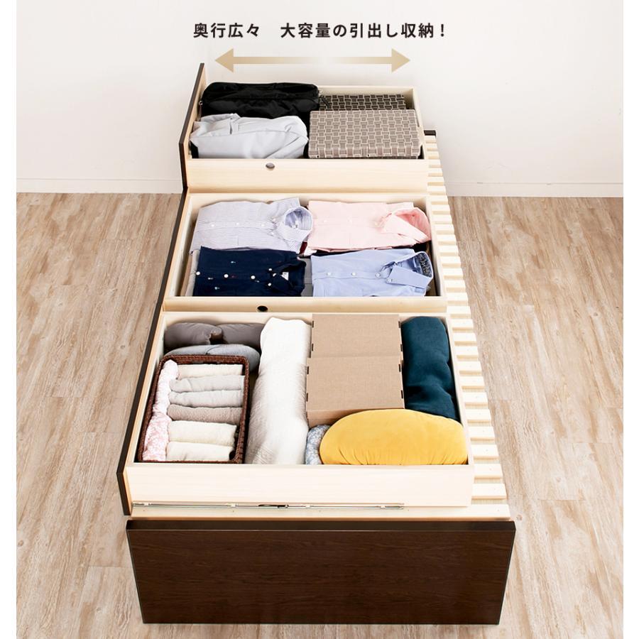 すのこベッド シングル 収納ベッド スノコベッド 日本製 大型引出 OHS 引き出し付き 大容量  フラット パネル 本体フレームのみ|kaguranger|04