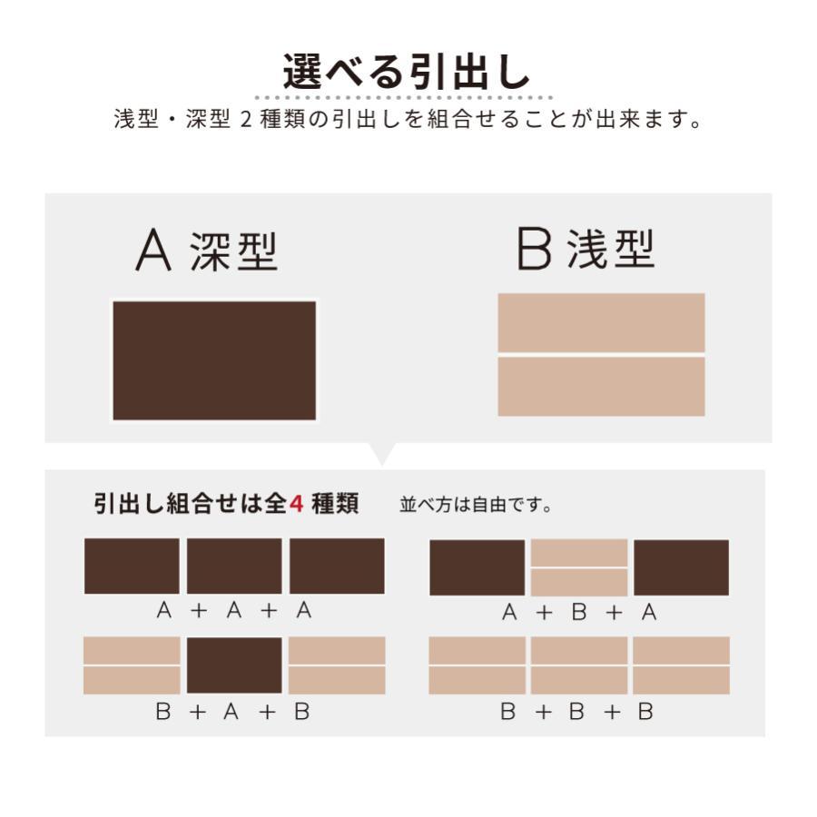 すのこベッド シングル 収納ベッド スノコベッド 日本製 大型引出 OHS 引き出し付き 大容量  フラット パネル 本体フレームのみ|kaguranger|06