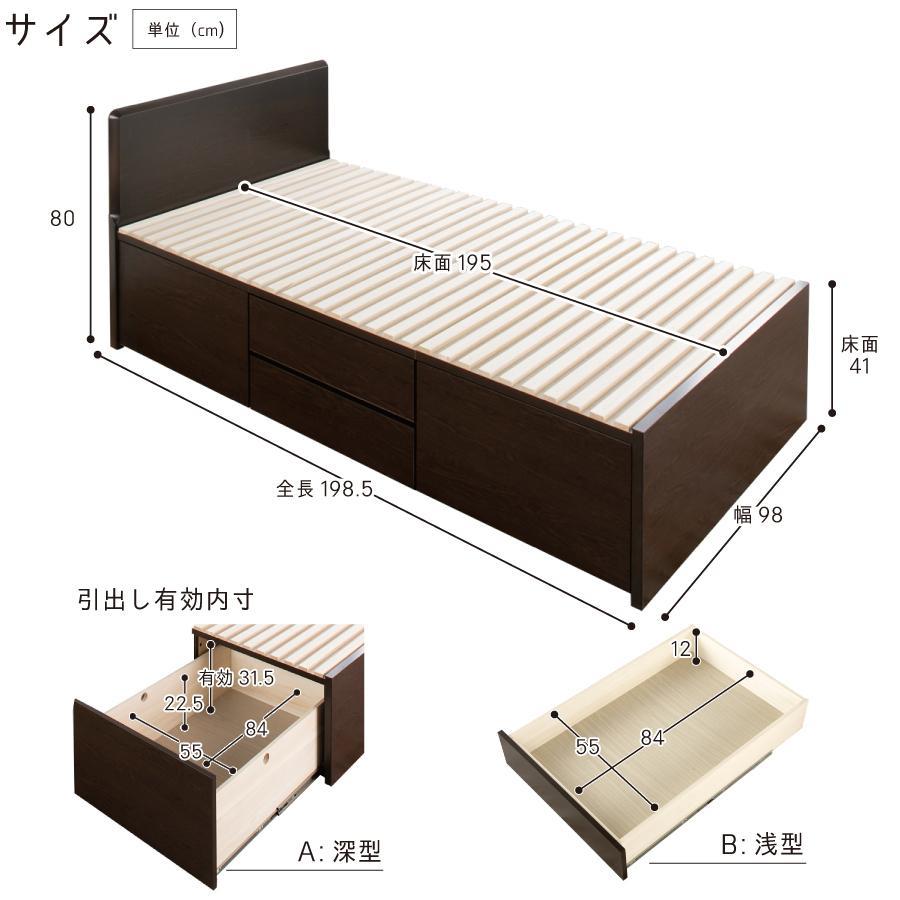 すのこベッド シングル 収納ベッド スノコベッド 日本製 大型引出 OHS 引き出し付き 大容量  フラット パネル 本体フレームのみ|kaguranger|09