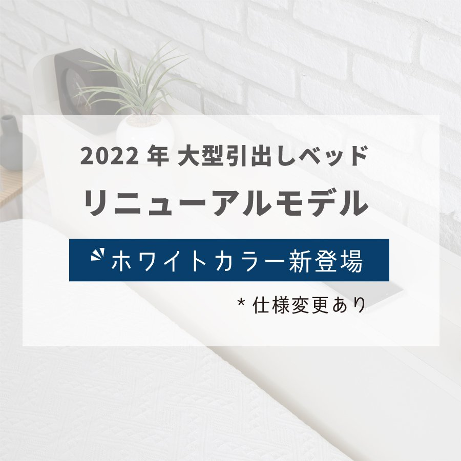 すのこベッド シングル 収納ベッド スノコベッド 日本製 大型引出 OHS 引き出し付き 大容量 コンセント ステイシー 本体フレームのみ|kaguranger|02