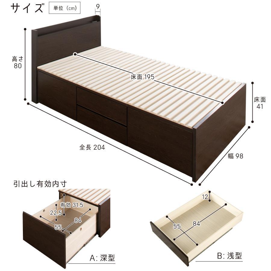 すのこベッド シングル 収納ベッド スノコベッド 日本製 大型引出 OHS 引き出し付き 大容量 コンセント ステイシー 本体フレームのみ|kaguranger|09