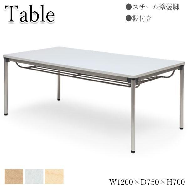 ミーティングテーブル 会議用テーブル 角型テーブル ワークテーブル 机 デスク 棚付 アジャスター付 スチール塗装 オフィス 会議室 学校 講義 シンプル AC-0251