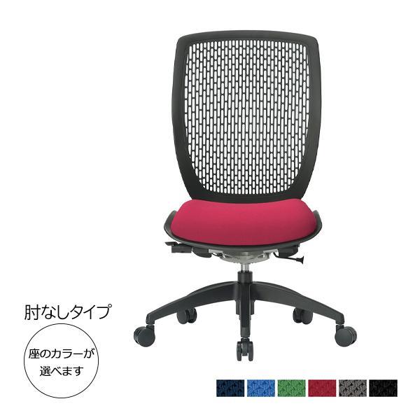 オフィスチェア パソコンチェア 事務椅子 イス いす ハイバック 肘なし シンクロロッキング機構 布 業務用 オフィス 病院 学校 施設 シンプル おしゃれ AC-0435