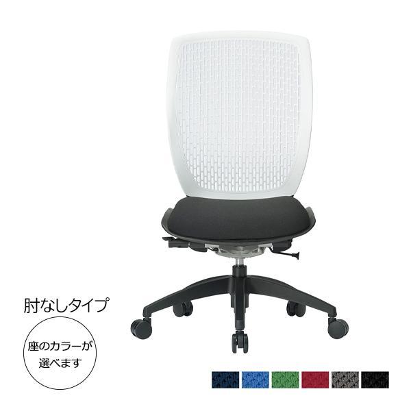オフィスチェア パソコンチェア 事務椅子 事務椅子 イス いす ハイバック 肘なし シンクロロッキング機構 布 業務用 オフィス 病院 学校 施設 シンプル おしゃれ AC-0436