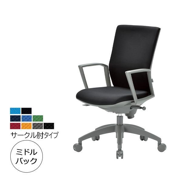 オフィスチェア パソコンチェア デスクチェア 会議用チェア 事務椅子 イス いす ミドルバック ガス上下昇降 業務用 業務用 業務用 オフィス 会社 病院 学校 シンプル AC-0469 ac7