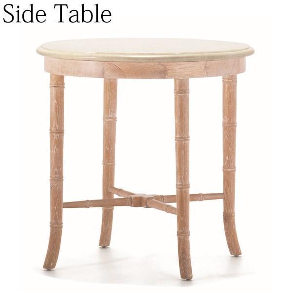 サイドテーブル 円型 丸テーブル カフェテーブル コーヒーテーブル テーブル ストーン天板 木製 AP-0004