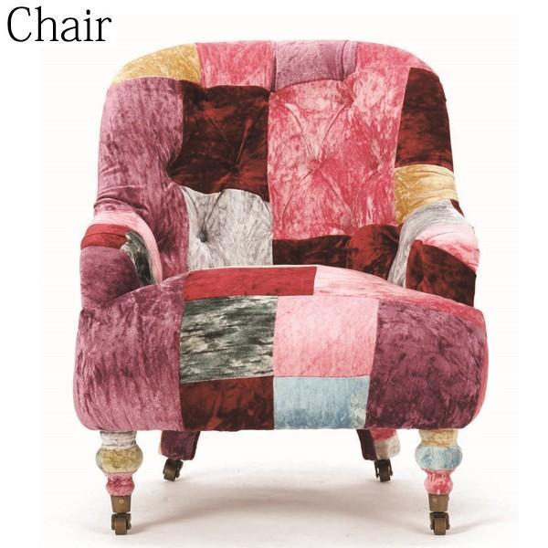 チェア アームチェア ソファ ソファー sofa 1人掛け 1P 椅子 チェアー いす リビング ダイニング カフェ 店舗 AP-0030 アンティーク クラシカル HALO 北欧 英国