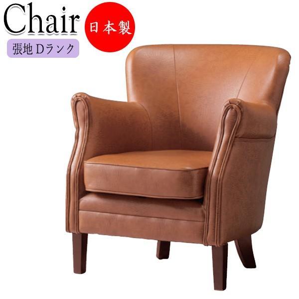 ダイニングチェア リビングチェア 木製チェア チェアー イス いす 椅子 木製 業務用 バー CR-1026 店舗 カフェ 会社 施設 シンプル モダンテイスト おしゃれ