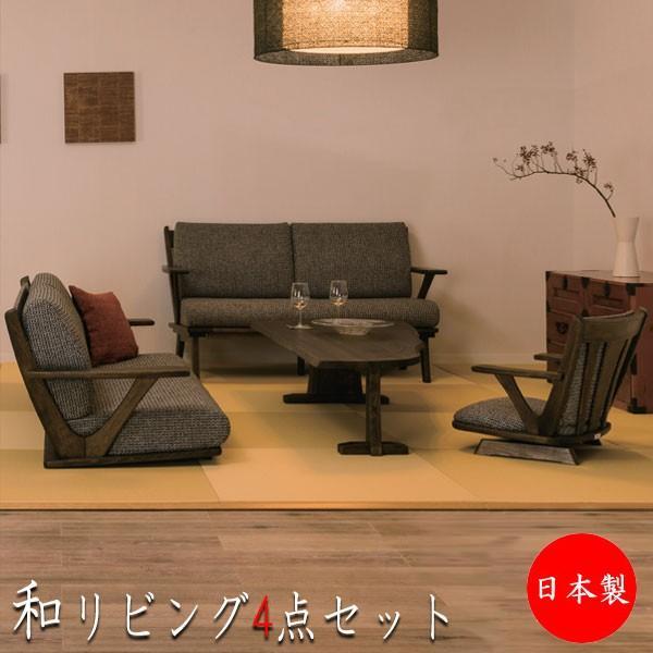 リビングセット 4点セット 肘付 アームチェア ソファ2P 3P 二人掛け 二人掛け 三人掛け 食卓 ダイニングチェア テーブル 椅子 いす イス ダークブラウン HM-0002