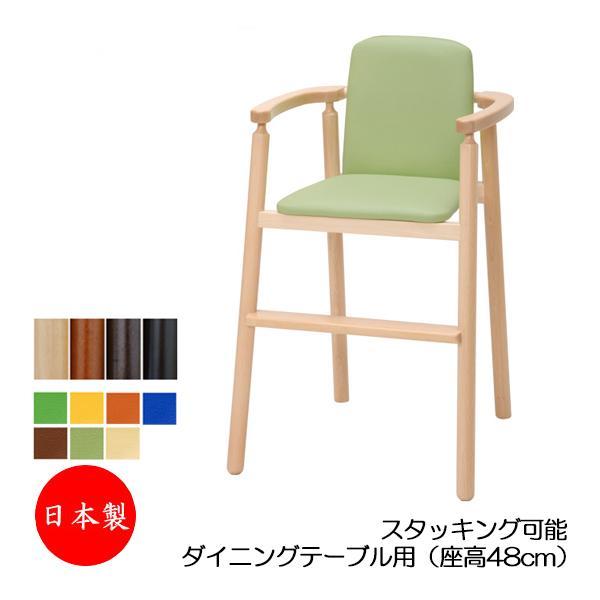 ベビーチェア キッズチェア 子供椅子 イス いす キッズファニチャー 子供向け家具 木製フレーム スタッキング可能 IK-0008