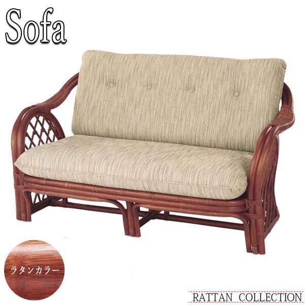 ラブチェア ソファ ソファ ソファー 椅子 イス 2人掛け 二人掛け チェア 籐 ラタン D色 幅128cm ダークブラウン 布 IR-0075