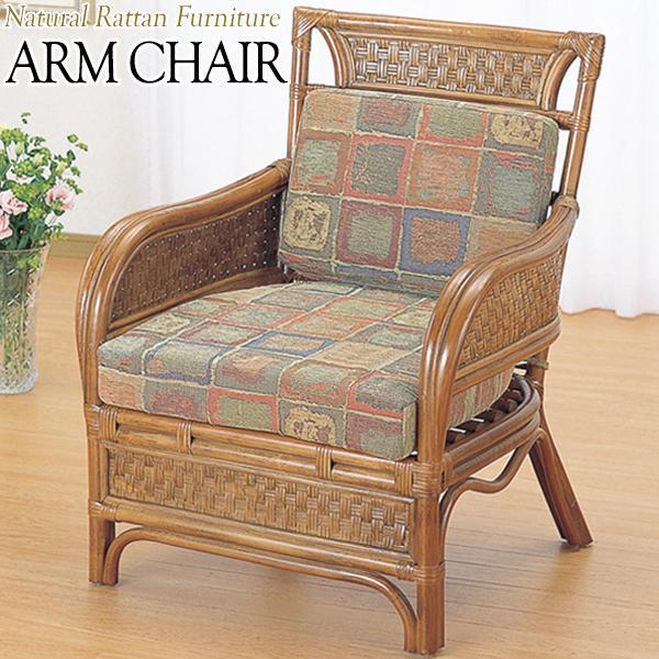 アームチェア 椅子 1Pソファ 1人掛 幅66 奥行67 高さ85cm ラタン家具 籐家具 天然素材 IS-0219