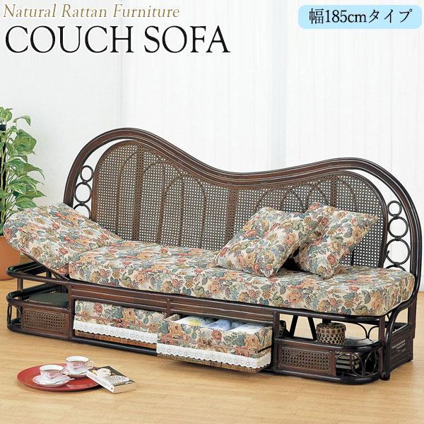 カウチソファー 椅子 ラブソファー チェア 幅185 奥行60 奥行60 高さ90cm ラタン家具 籐家具 天然素材 IS-0241