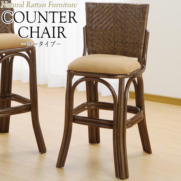 カウンターチェア ハイチェア スタンド椅子 食堂イス ロータイプ 業務用チェア 幅43 奥行53 高さ94cm ラタン家具 籐家具 天然素材 IS-0433
