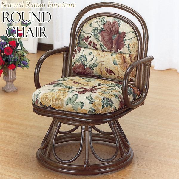アームチェア 座椅子 ラウンドチェアー 座面回転式 幅48 奥行48 高さ70cm 高さ70cm 高さ70cm ラタン家具 籐家具 天然素材 IS-0535 6da
