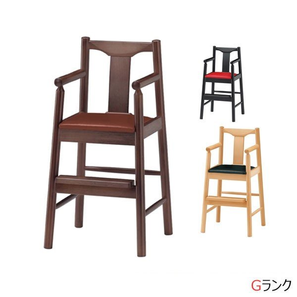 チェア 子供椅子 キッズチェア 木製椅子 ベビーチェア 張地Gランク 平織り カフェ 飲食店 レストラン ナチュラル ブラック ブラウン 黒 茶 MA-0084