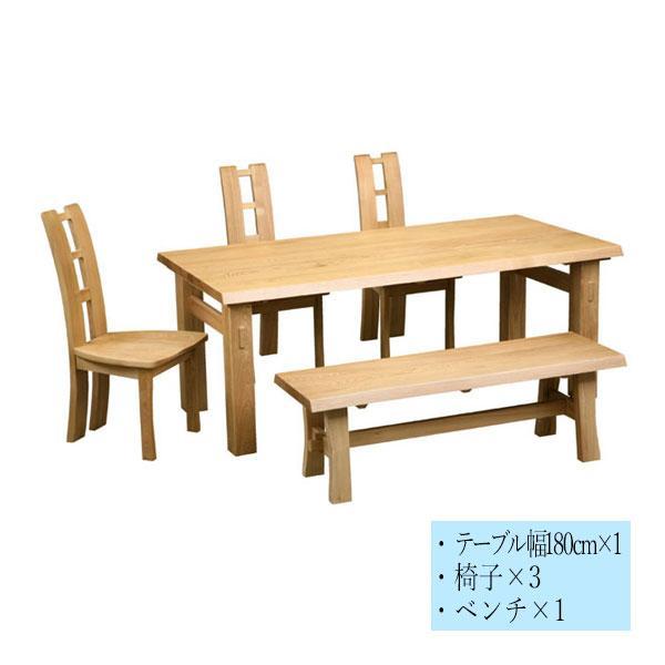 【ダイニング5点セット】テーブル 食卓 椅子 ベンチ 木製 角型 幅180 奥行90cm MK-0045 リビング レストラン カフェ 北欧 シンプル ナチュラル モダン おしゃれ