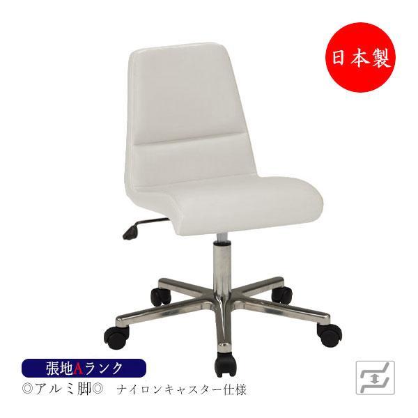 オフィスチェア 日本製 パソコンチェア 事務椅子 デスクチェア 肘無 アルミ脚 ナイロンキャスター仕様 張地Aランク MT-0070