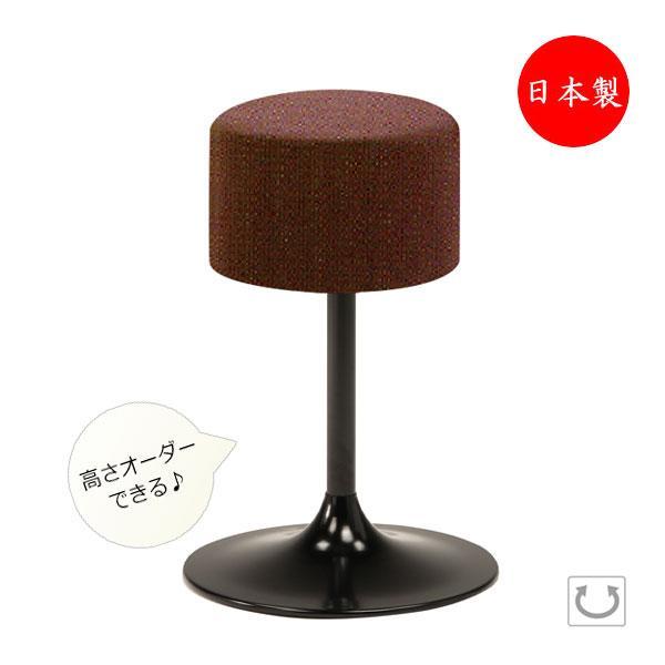 高さオーダーできる スツール チェア イス 椅子 ハイスツール カウンターチェア カウンターチェア カウンターチェア スタンドチェア ブラック塗装 円盤脚 布 MT-0638 6a5