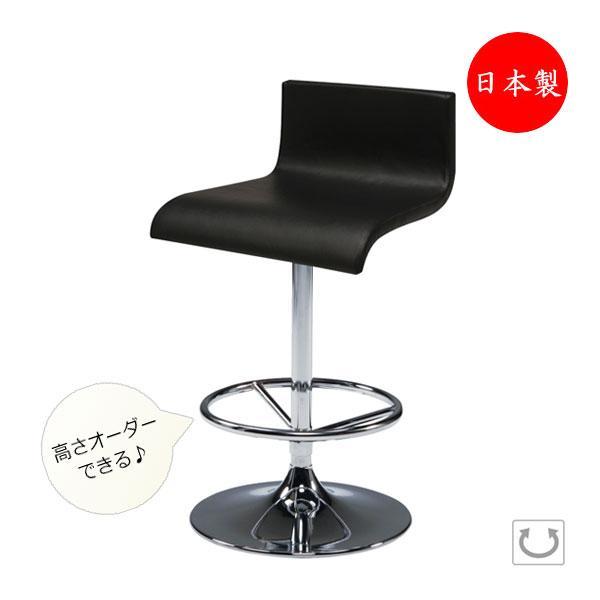 高さオーダーできる チェア イス 椅子 ハイスツール カウンターチェア スタンドチェア 足掛けリング付 レザー MT-0642