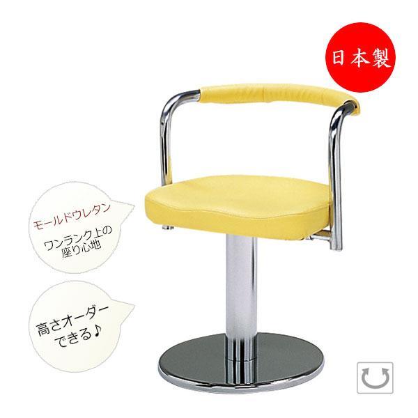 高さオーダーできるチェア 回転式 イス 椅子 カウンターチェア スタンドチェア モールドウレタン MT-0661